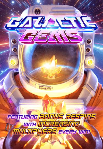 Galactic Gems เว็บสล็อตแตกง่าย