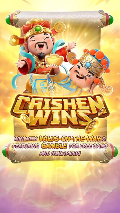 Caishen Wins ค่าย PG SLOT